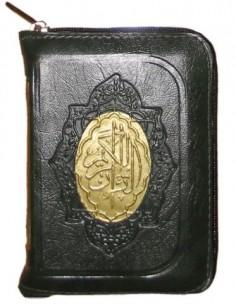 Coran de poche en arabe avec tirette -Koran in het arabisch (rits)