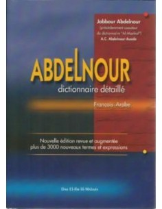 Dictionnaire Abdel-Nour Détaillé - Français/Arabe