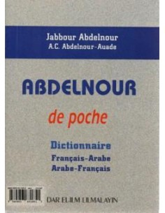 Dictionnaire de poche Français-Arabe et Arabe-Français