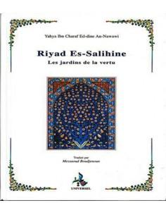 Riyad Es-Salihine