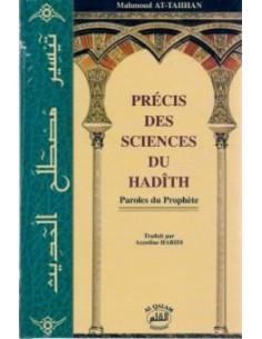 Précis des sciences du Hadith (Paroles du Prophète)