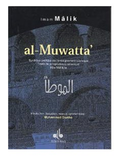 Al-Muwatta'