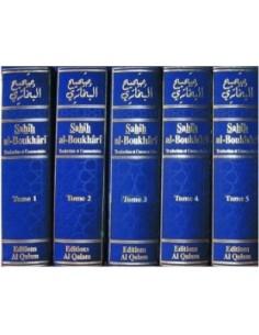 Sahîh al Boukhârî 5tomes