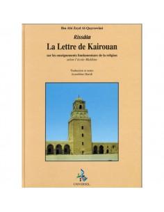 La Rissala - La lettre de Kairouan