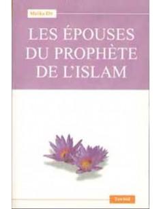 Les epouses du Prophète de l'Islam