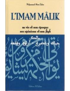 L'Imam Mâlik - Sa vie et son époque