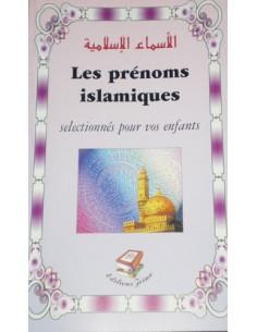 Les prénoms islamiques