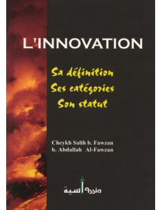 L'INNOVATION/FAWZAN