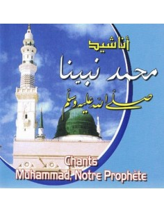 Chant sur le Prophète (SAW)-CD