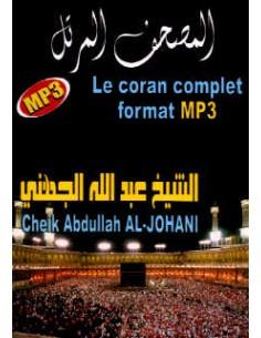 Le Coran complet Cheik Abdullah AL-JOHANI MP3