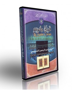 Cd coran MP3 cheikh Sudaiss