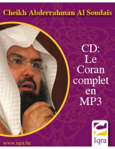 CD mp3 cheikh Sudaiss /coran complet