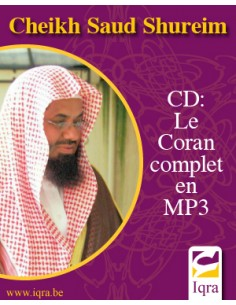 CD mp3 cheikh Shuraim/coran complet
