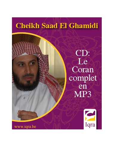 coran complet mp3 saad el-ghamidi
