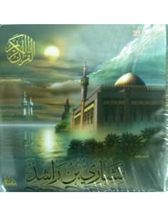 Meshari Rashid Al Affassi  coran entier