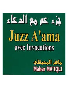 Juz 'amma + invocations - Maher Ma'iqli - CD