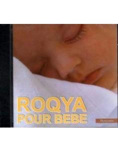 CD Roqya pour Bébé / Berceuse