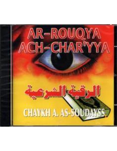 CD Guérison par la Rouqya Ach-Charyya