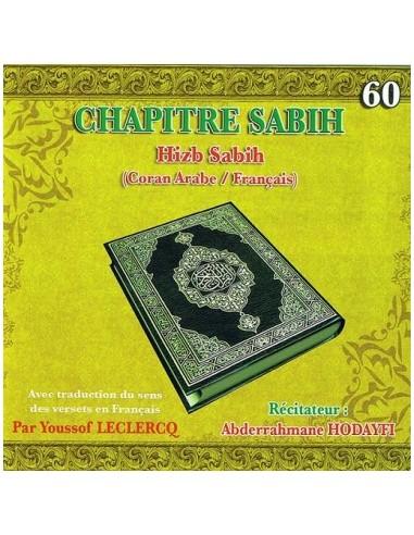 CD - CHAPITRE SABIH arabe francais