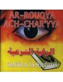 CD - AR-ROUQYA ACHARRIYA
