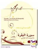 Sourate-La vache (albaqara)-Cheikh Alafassy en 1 CD