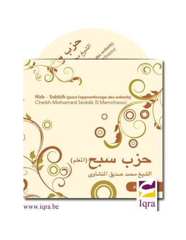 hizb sabbih-pour l'apprentissage des courtes sourates-Cheikh El menchaoui en 1 CD