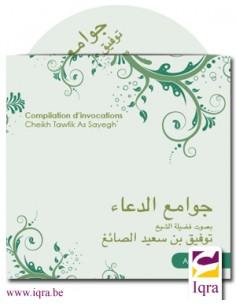Compilation d'invocations -Cheikh Assayegh en 1CD