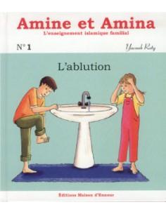 Amine et Amina L'ablution (1)