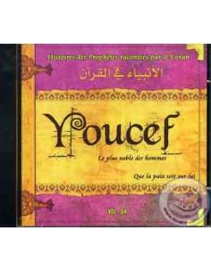 CD Histoires des prophètes : Youcef