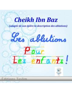Les ablutions pour les enfants - CD