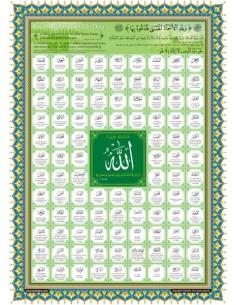 Poster : Les 99 Beaux Noms de Dieu (Asma Allah Al Housna) - arabe - français - phonétique