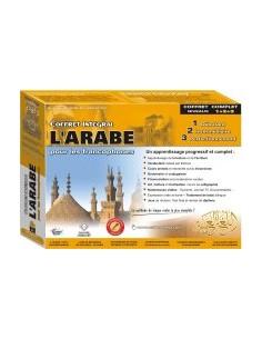 Coffret intégral : L'arabe pour les francophones Niveaux 1+2+3