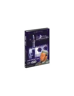 Prières des Tarawîh avec Dou'a - Cheikh Jebril - Intégralement traduit en français (3 DVD)