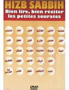 Hizb Sabbih - bien lire