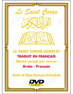 Le Saint Coran Complet traduit en français 2 DVD - Al Houdhaifi