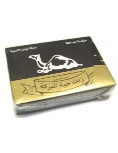 Savon à l'huile de graine de nigelle - Al Jamal