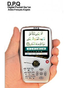 .DIGITAL POCKET QUR'AN (D.P.Q.)