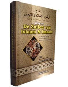 De uitleg van de zuilen van Islaam en Imaan