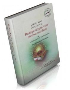 Raadgevingen voor nieuwe Moslims