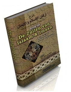 De zuilen van islam en iman