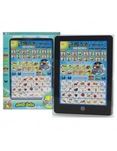 Tablette islamique éducative