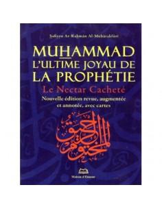 Muhammad L'ultime Joyau de la Prophétie - Petit Format - -