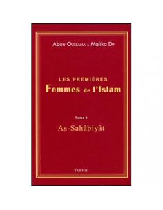 Les premières femmes de l''Islam