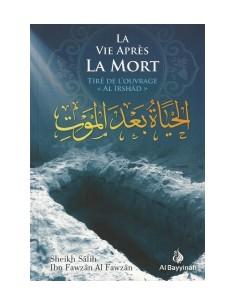 """la vie après la mort  tiré de l'ouvrage """"al irshad"""""""