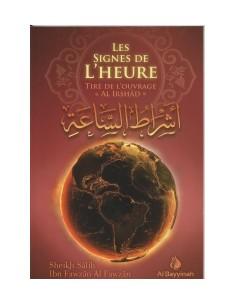 """Les signes de l'heure tiré de l'ouvrage """"al irshad"""""""