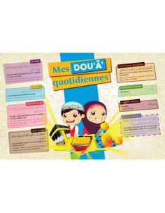 Le Coran expliqué aux enfants - Juz 'Amma