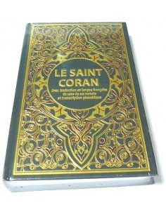 Le Saint Coran arabe avec traduction en langue française du sens de ses versets et transcription phonétique
