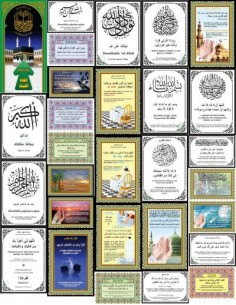 Pack de 30 autocollants d'invocations