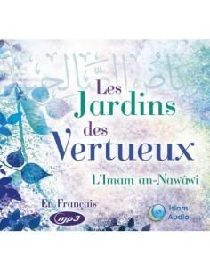 LES JARDINS DES VERTUEUX,MP3