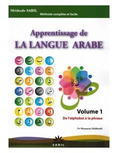Apprentissage de la langue arabe vol 1
